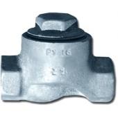 Конденсатоотводчик термодинамический 45ч12нж Ду40