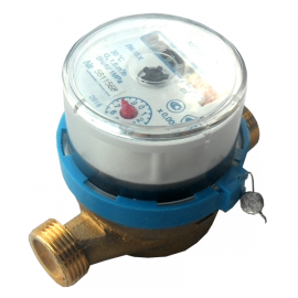 Счетчик холодной воды Novator ЛК-15 Ду15