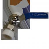 Кран шаровый латунный Ду20 к ППр трубе 25