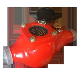 Счетчик воды крыльчатый КВБ-10 Ду40 (горячая вода)