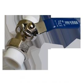 Кран шаровый латунный Ду15 к ППр трубе 20