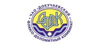Докучаевский Флюсодоломитный комбинат